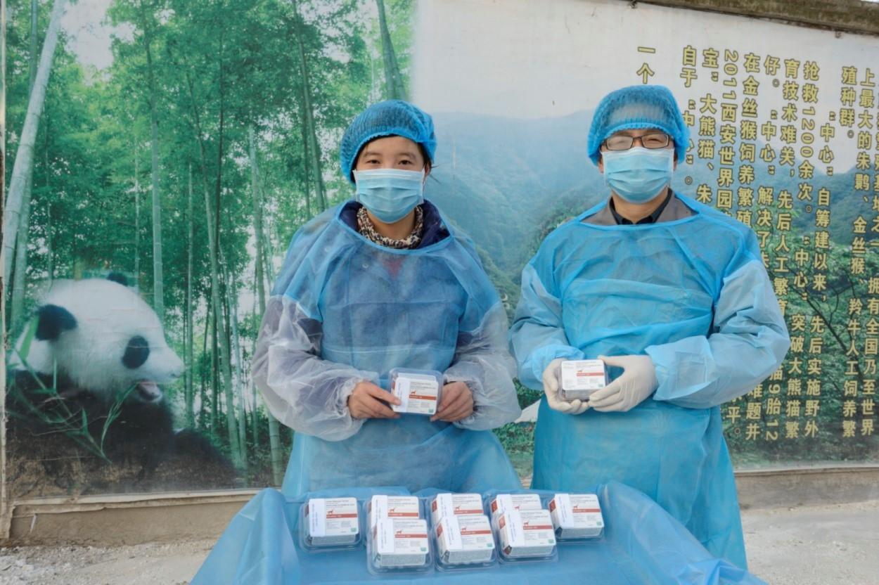 vaccine louguantai