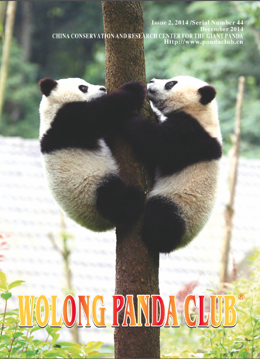 Wolong_Panda_Club_Book_2014-2_cover