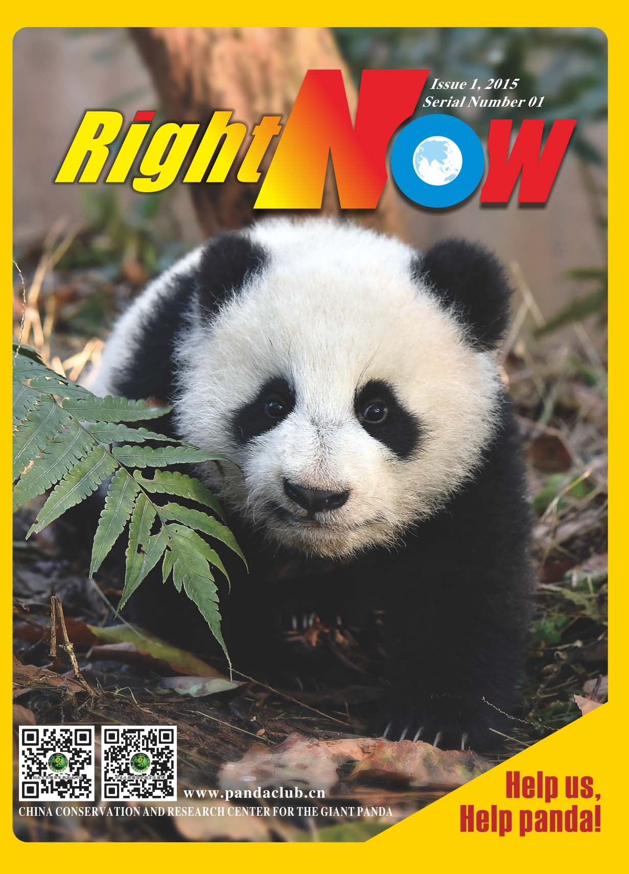 2015 Spring Panda Club Magazine Image cover