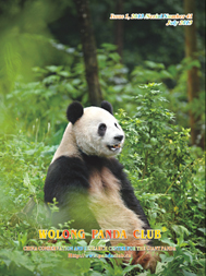 Wolong Panda Club book July 2013