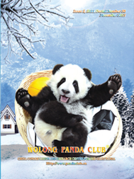 wolong panda club book dec 2011