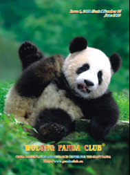 wolong panda club book june 2010